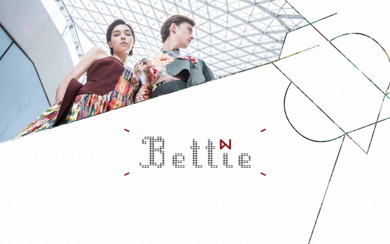 Bettie - Fashion shooting at the Shanghai World Expo Museum