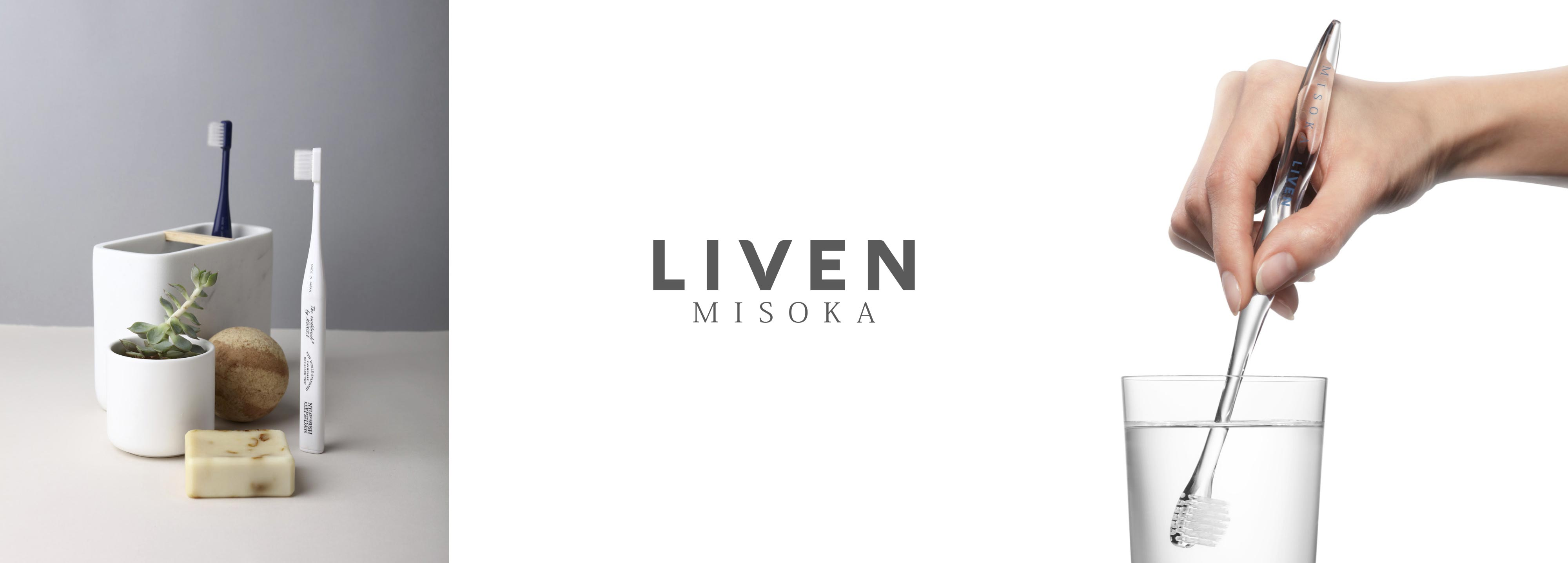 The new image of Liven Misoka by Hangar Design Group