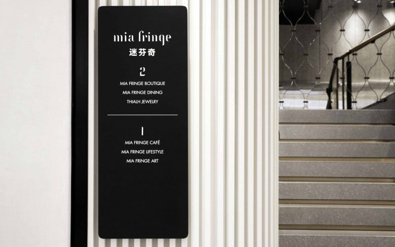 Mia Fringe's signage by Hangar Design Group