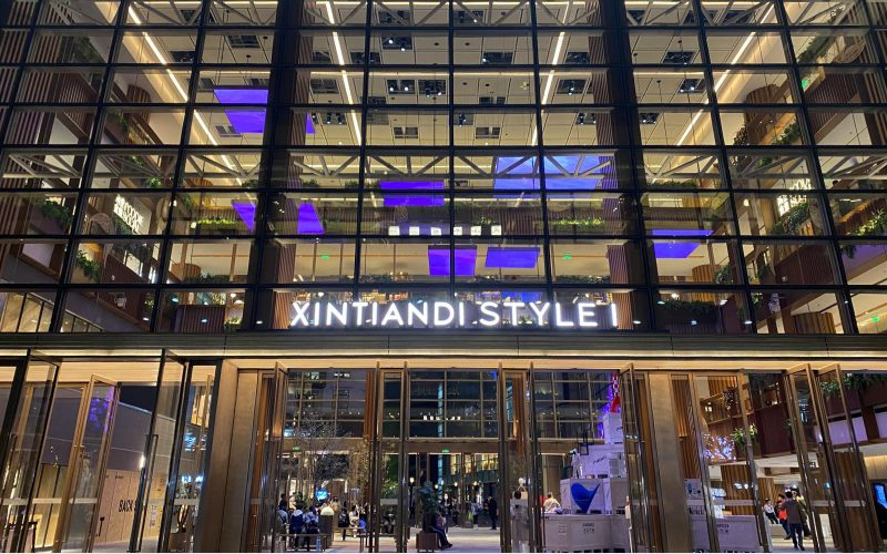 Xintiandi Style reopens with the signature of Hangar Shanghai