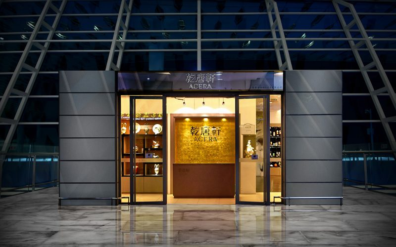 Acera - New flagship store for Acera in the airport hub of the Chinese metropolis.