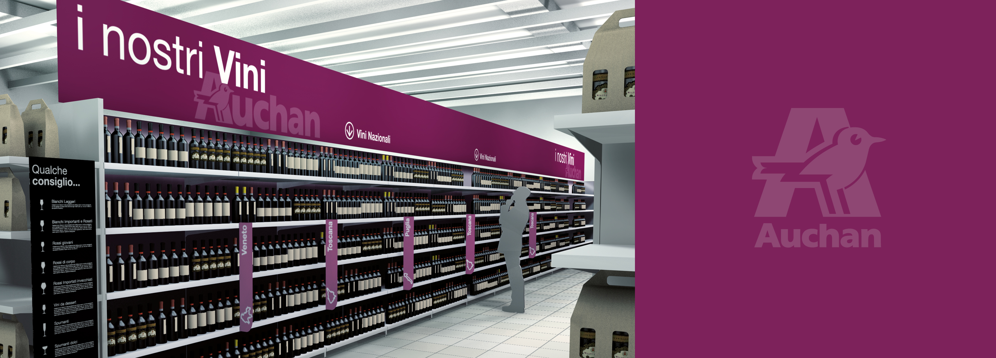Auchan - Auchan <br> Retail Design and Signage  System