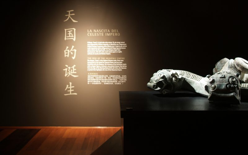 Cassamarca - An interactive website for a Chinese exhibition.