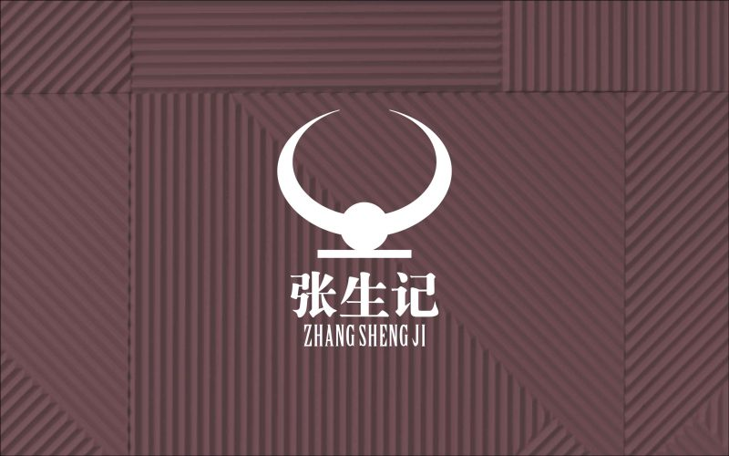 Zhang Sheng Ji's logo for Raffles restaurant designed by Hangar Design Group