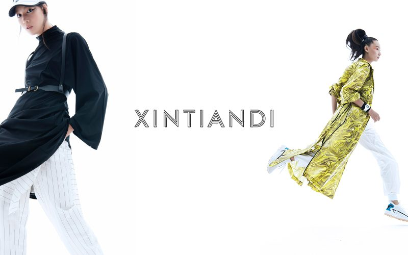 Xintiandi - Luxury shopping in the renowned Shanghai district will be more fun than ever