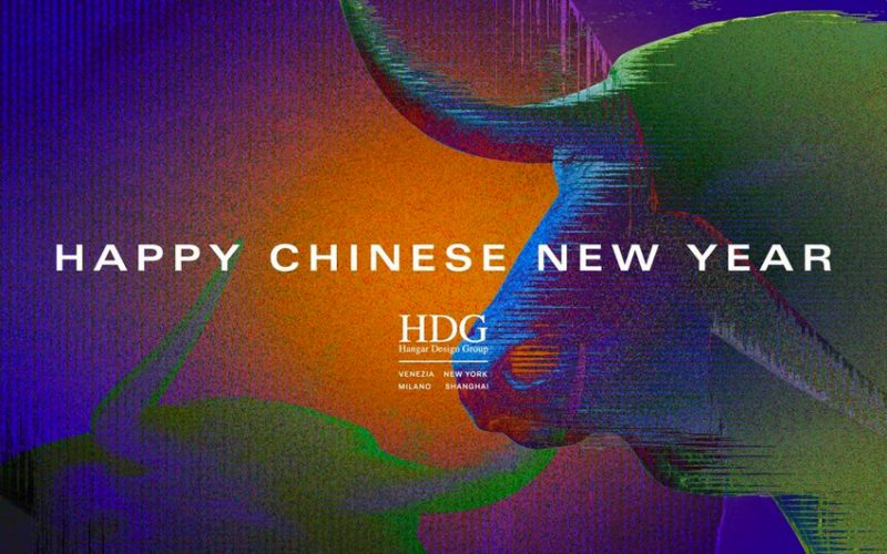 牛年快乐 Happy Year of the Ox from Hangar Design Group
